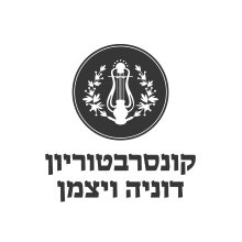 Our Clients - Dunie Weizman Conservatory - Logo Imge. Click to explore portfolio.